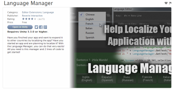 LanguageManage